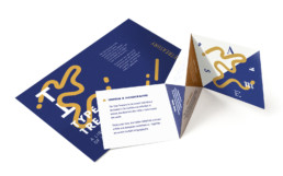 Type Treasury Branding and Pamphlet Design
